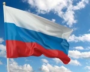 Федеративная реформа в России